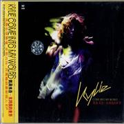 Click here for more info about 'Kylie Minogue - Fever / Come Into My World - Sealed'