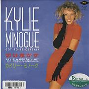 Click here for more info about 'Kylie Minogue - Got To Be Certain'