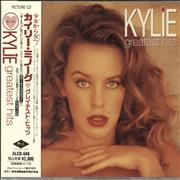 Click here for more info about 'Kylie Minogue - Greatest Hits'