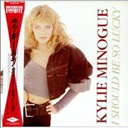 """Kylie Minogue I Should Be So Lucky Japan 12"""" vinyl"""
