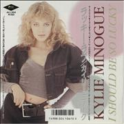 """Kylie Minogue I Should Be So Lucky Japan 7"""" vinyl"""