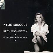 "Kylie Minogue If You Were With Me Now UK 12"" vinyl"