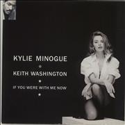 """Kylie Minogue If You Were With Me Now UK 7"""" vinyl"""