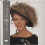 Kylie Minogue Kylie + Obi Japan vinyl LP