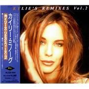 Kylie Minogue Kylie's Remixes 2 - Complete Japan CD album