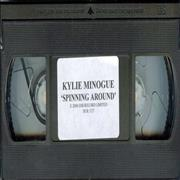 Click here for more info about 'Kylie Minogue - Spinning Around'