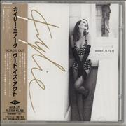 Kylie Minogue Word Is Out - Sealed Japan CD single Promo