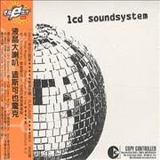 Click here for more info about 'LCD Soundsystem - LCD Soundsystem'