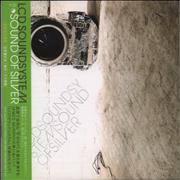 Click here for more info about 'LCD Soundsystem - Sound Of Silver'