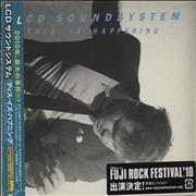 Click here for more info about 'LCD Soundsystem - This Is Happening - Sealed + Obi'
