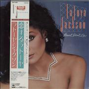 Click here for more info about 'La Toya Jackson - Heart Don't Lie'