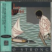 Click here for more info about 'Labi Siffre - So Strong - Sealed'