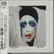 Click here for more info about 'Lady Gaga - Applause'
