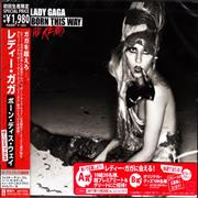 Click here for more info about 'Lady Gaga - Born This Way: The Remix'