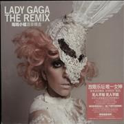 Click here for more info about 'Lady Gaga - The Remix'