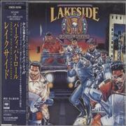 Click here for more info about 'Lakeside - Party Patrol - Sealed'