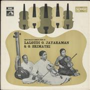 Click here for more info about 'Violin Solos Of Carnatic Music By'
