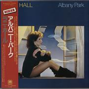 Lani Hall Albany Park Japan vinyl LP Promo
