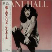 Lani Hall Blush Japan vinyl LP Promo