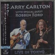Click here for more info about 'Live In Tokyo + Obi - Sealed'