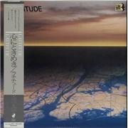 Latitude [80S] Latitude Japan vinyl LP Promo