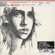 Click here for more info about 'Laura Nyro - Christmas And The Beads Of Sweat'