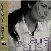 Click here for more info about 'Laura Pausini - Tra Te E Il Mare + Obi'