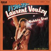 Click here for more info about 'Laurent Voulzy - Bubble Star'