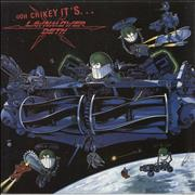 Click here for more info about 'Lawnmower Deth - Ooh Crikey It's...'