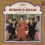 Click here for more info about 'Subah O Sham'