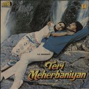 Click here for more info about 'Laxmikant-Pyarelal - Teri Meherbaniyan'