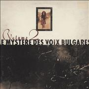 Click here for more info about 'Le Mystère Des Voix Bulgares - Le Mystere Des Voix Bulgares Vol 2 - EX'