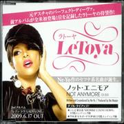 Click here for more info about 'LeToya - Not Anymore'