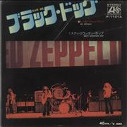 Click here for more info about 'Led Zeppelin - Black Dog - VG+'