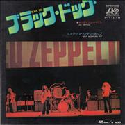 Click here for more info about 'Led Zeppelin - Black Dog'