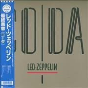 Click here for more info about 'Led Zeppelin - Coda'