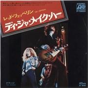 Click here for more info about 'Led Zeppelin - D'yer Mak'er'