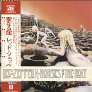 Click here for more info about 'Led Zeppelin - Houses Of The Holy + Obi + BB - 2nd'