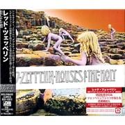 Led Zeppelin Houses Of The Holy Japan 2-CD album set