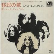 "Led Zeppelin Immigrant Song - 2nd Japan 7"" vinyl"