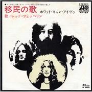 """Led Zeppelin Immigrant Song Japan 7"""" vinyl"""