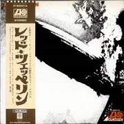 Led Zeppelin Led Zeppelin + poster Japan vinyl LP