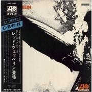 Led Zeppelin Led Zeppelin - 1st + Obi & Correction Slip Japan vinyl LP