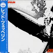 Click here for more info about 'Led Zeppelin - Led Zeppelin I'