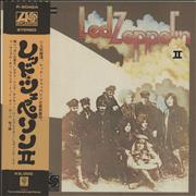 Click here for more info about 'Led Zeppelin - Led Zeppelin II - ¥2000 + poster'
