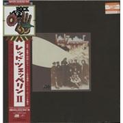 Led Zeppelin Led Zeppelin II Super Deluxe Japan box set Promo