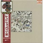 Led Zeppelin Led Zeppelin III Super Deluxe Japan box set Promo