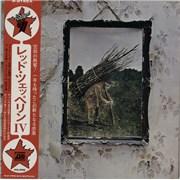 Led Zeppelin Led Zeppelin IV - 1st + Star Card & Portrait Japan vinyl LP
