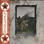 Click here for more info about 'Led Zeppelin IV - 1st - EX'