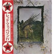 Led Zeppelin Led Zeppelin IV - 1st + Star Card Japan vinyl LP